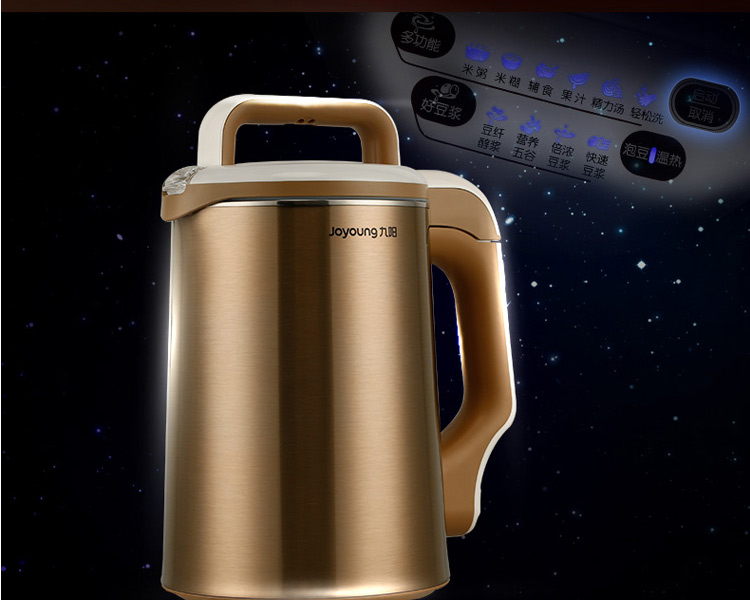 豆浆机哪个牌子好 豆浆机的选购技巧