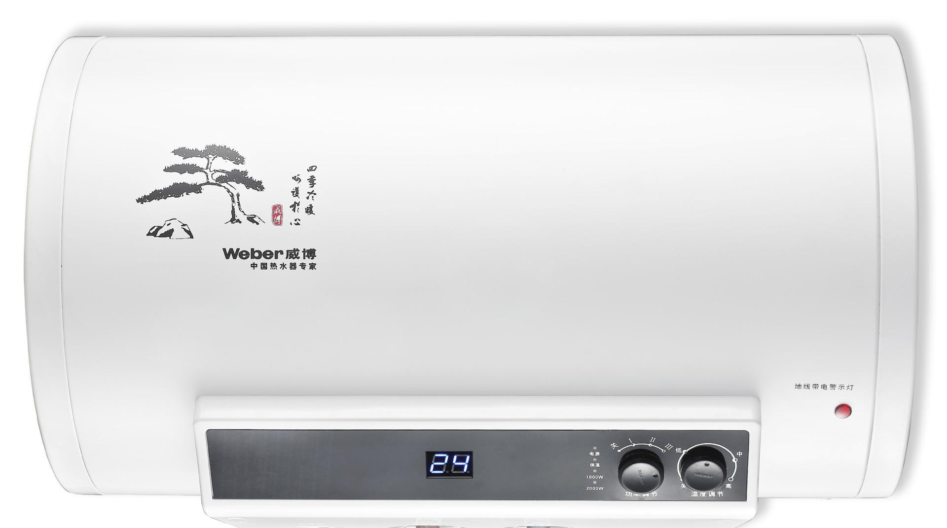 威博电热水器怎么样   威博电热水器选购要点