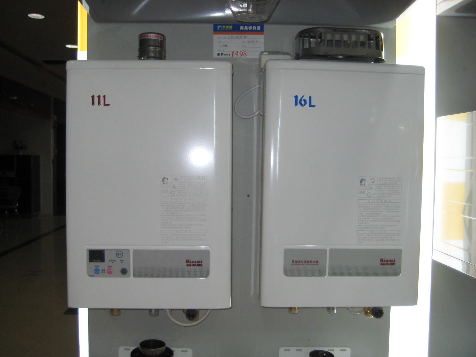 上海林内热水器是一款怎么样的产品?保养