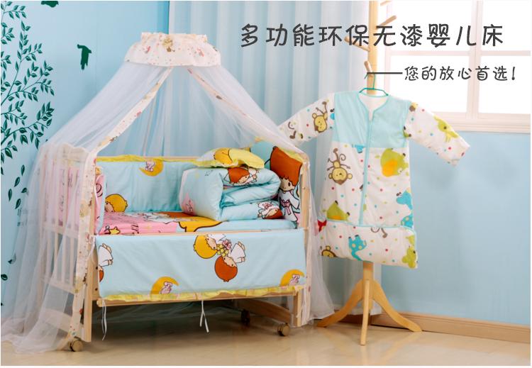 好孩子儿童床怎么样?好孩子儿童床选购技巧