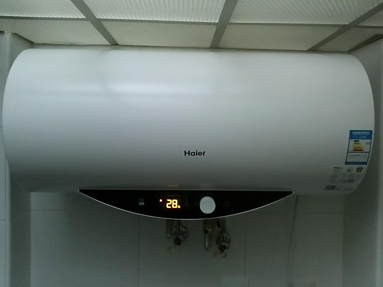海尔防电墙热水器是什么?防电墙热水器的使用