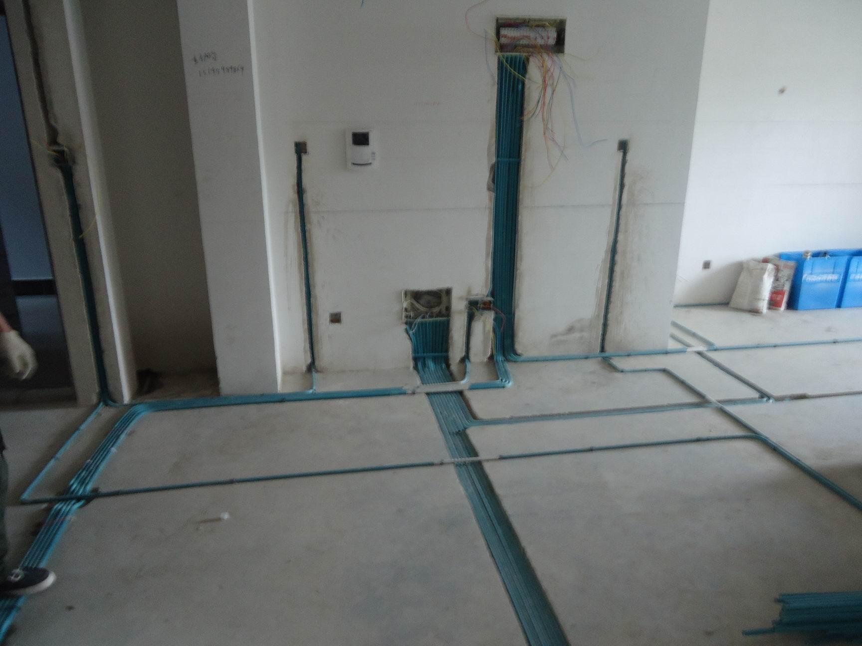 水电改造验收标准   水电改造验收要点