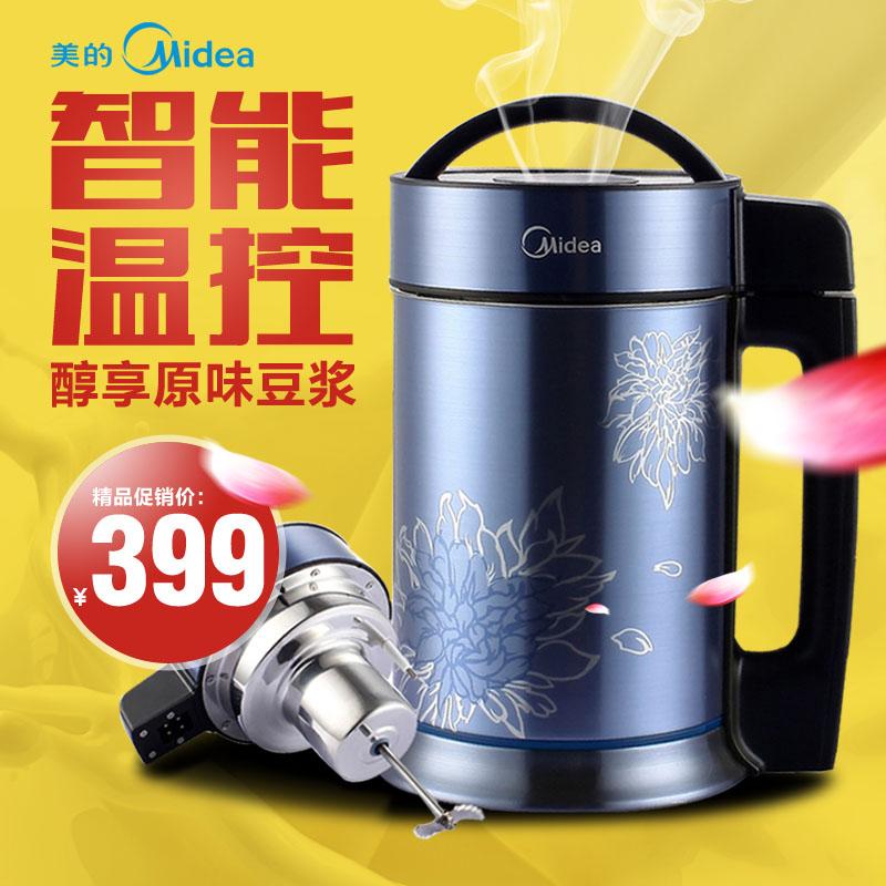 美的豆浆机价格多少钱?如何选购豆浆机?