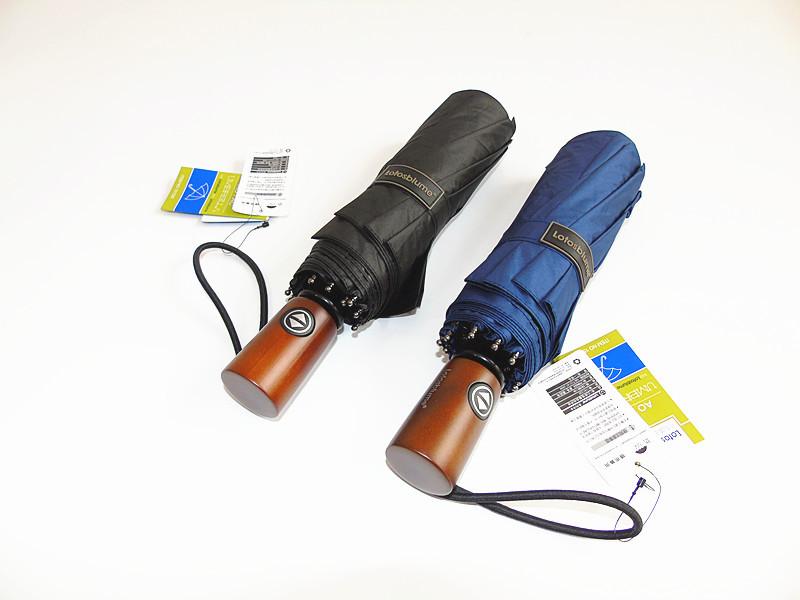 黑胶遮阳伞有哪些品牌?购买黑胶遮阳伞的误区