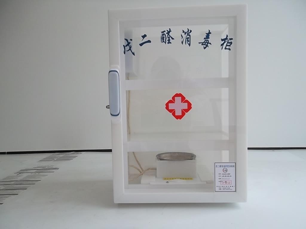戊二醛消毒柜是什么 戊二醛消毒柜的品牌