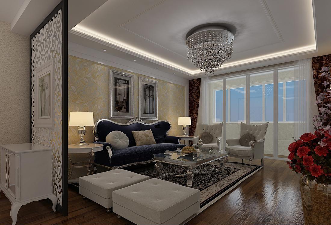 装修房子多少钱一平?装修有哪些重要步骤?