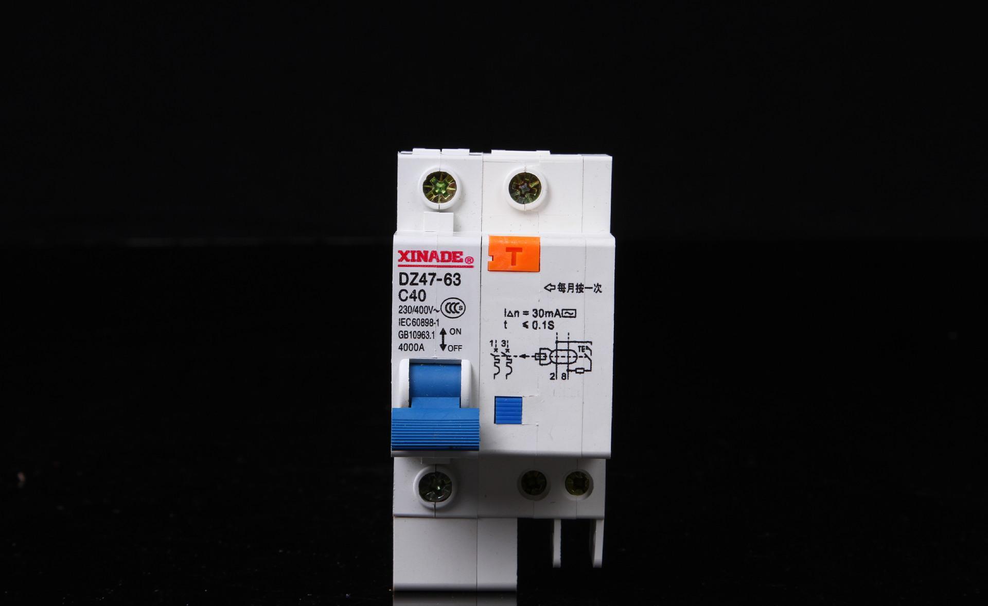 漏电开关价格是多少 漏电保护器怎么选购