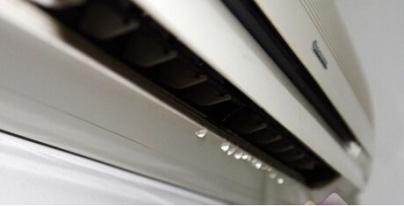 空调出风口滴水原因及处理方法