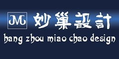 杭州妙巢装饰设计工程有限公司 - 杭州装修公司