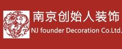 南京创始人装饰有限公司