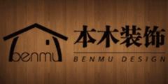 南京本木装饰工程有限公司