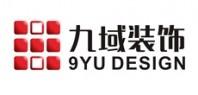 九域装饰 - 南京装修公司