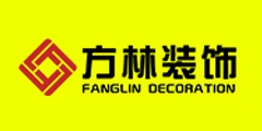 辽宁省方林装饰工程有限公司 - 沈阳装修公司