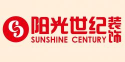 天津市阳光世纪装饰工程有限公司