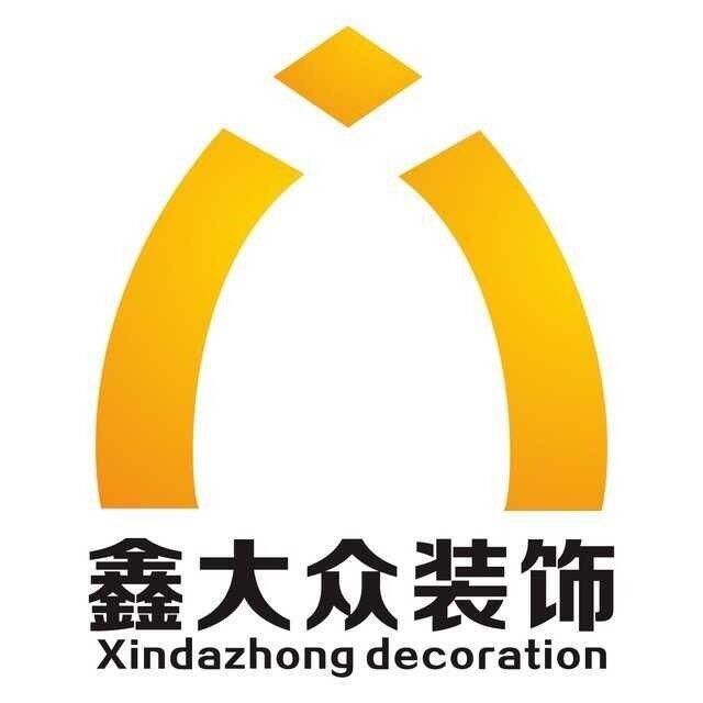 武汉鑫大众装饰设计工程有限公司