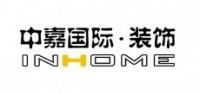 温州中嘉装饰设计工程有限公司