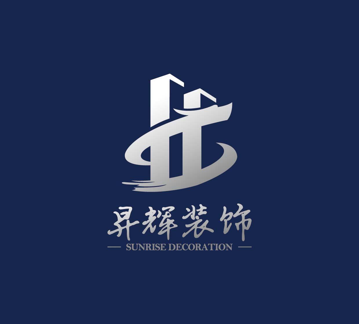 广州昇辉装饰设计有限公司