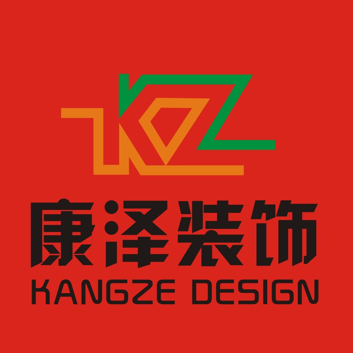 杭州康泽建筑装饰工程有限公司 - 杭州装修公司