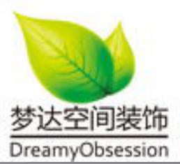南京梦达空间装饰工程有限公司