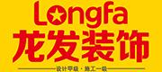 北京龙发建筑装饰工程有限公司昆明分公司