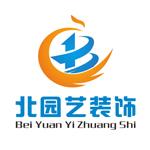 苏州北园艺装饰工程有限公司