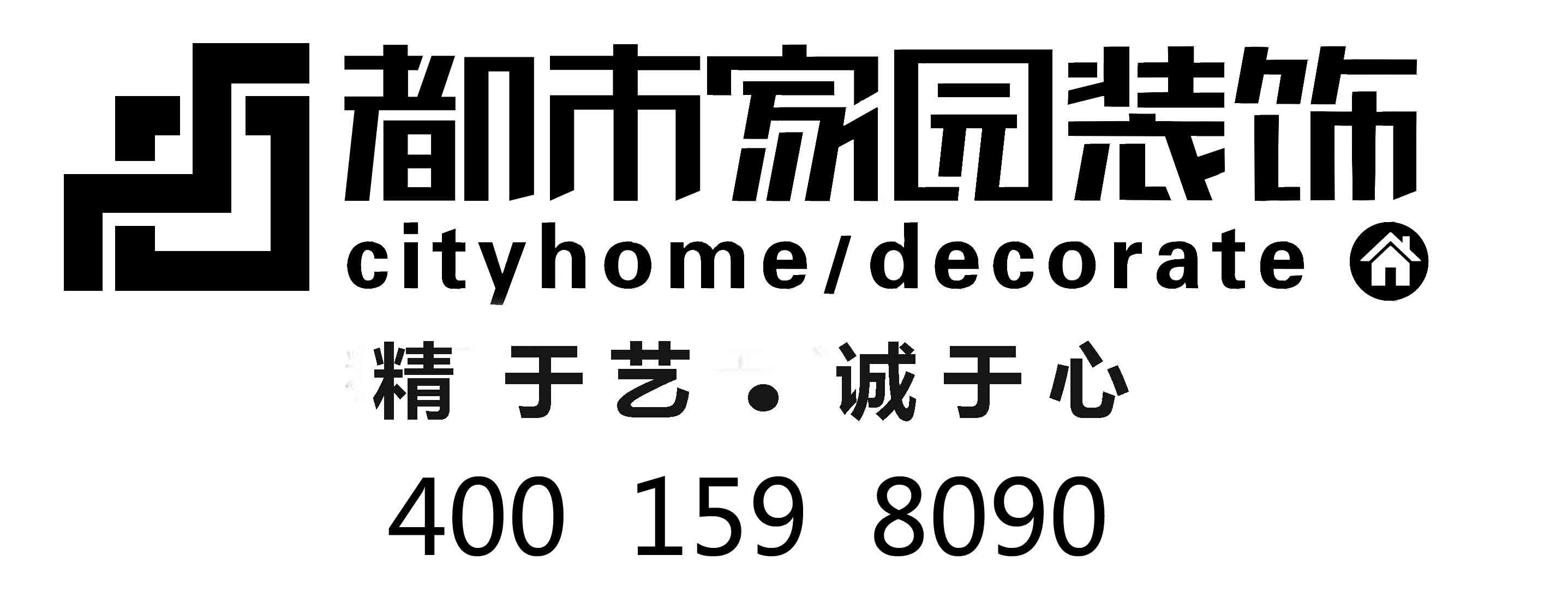 天津市都市家园装饰