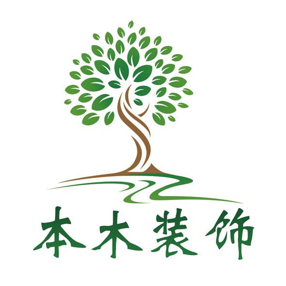 青岛本木环保工程公司
