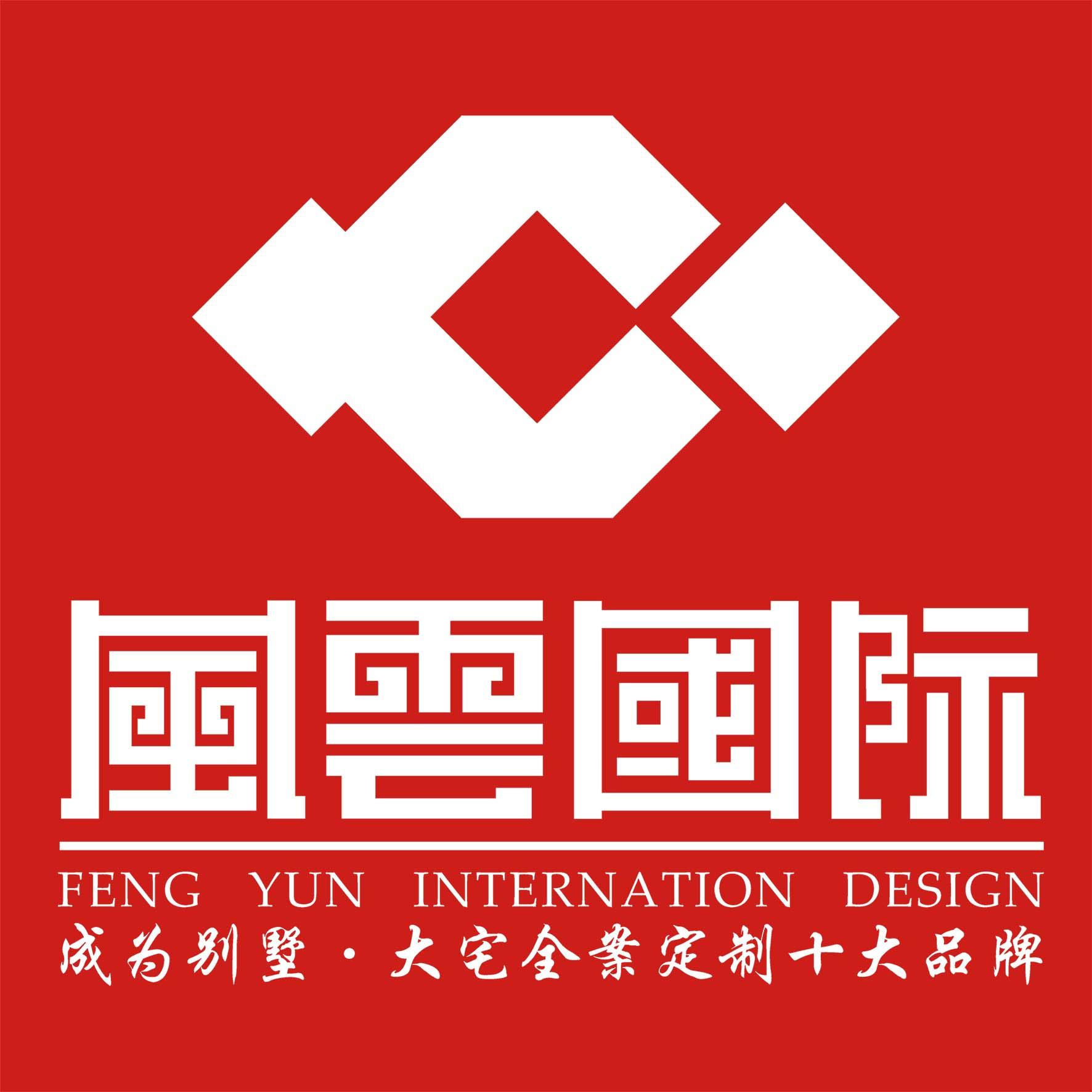 杭州风云装饰设计工程有限公司 - 杭州装修公司