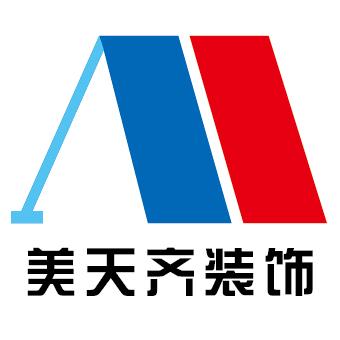 武汉美天齐装饰工程有限公司 - 武汉装修公司