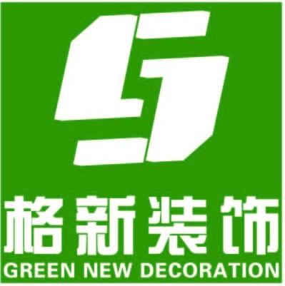 无锡创格营新装饰设计工程有限公司 - 无锡装修公司
