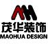 吴江茂华装饰工程设计有限公司 - 苏州装修公司