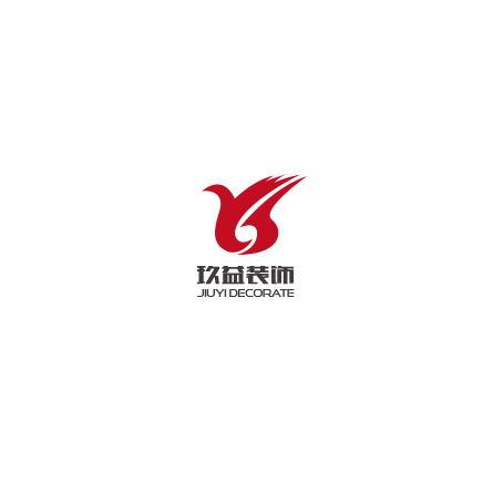内蒙古玖益家居服务有限公司 - 呼和浩特装修公司