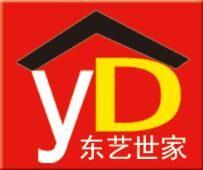 青岛东艺世家装饰工程有限公司