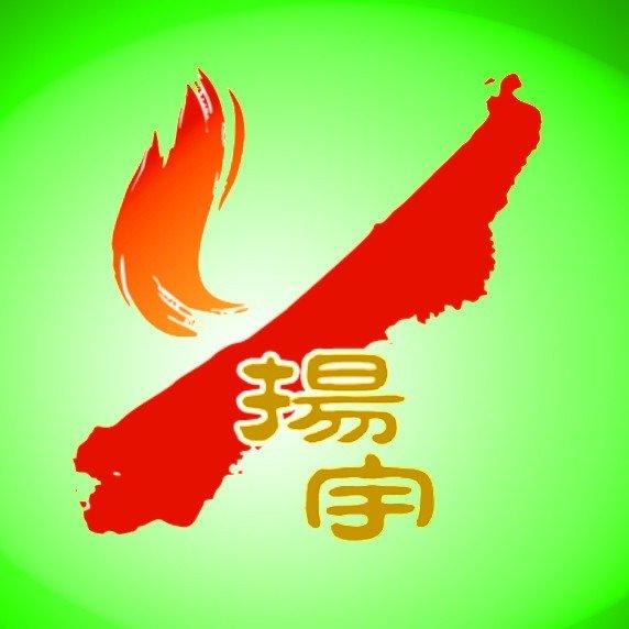 广州扬宇装饰工程有限公司工程有限公司