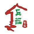 东莞市兵谣装饰设计工程有限公司 - 东莞装修公司