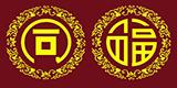 淄博同福装饰设计有限公司