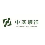 扬州中实装饰工程有限公司 - 扬州装修公司