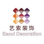 绍兴市艺索装饰设计有限公司 - 绍兴装修公司