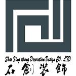 绍兴市柯桥区石创装饰设计有限公司 - 绍兴装修公司