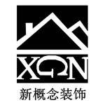 徐州市新概念装饰工程有限公司 - 徐州装修公司
