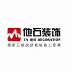 淮安他石建筑安装服务有限公司 - 淮安装修公司