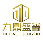 北京九鼎盛鑫国际装饰设计有限公司 - 大庆装修公司