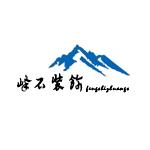 淮安市峰石装饰工程有限公司 - 淮安装修公司