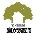 上海宜贞建筑装饰工程有限公司无锡分公司 - 无锡装修公司