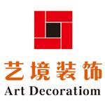 衡阳市艺境广告装饰工程有限公司 - 衡阳装修公司