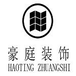 桐乡市豪庭装饰设计工程有限公司 - 嘉兴装修公司