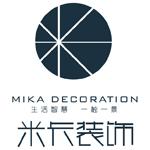 嘉兴米卡装饰工程有限公司 - 嘉兴装修公司