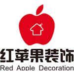 扬州红苹果装饰工程有限公司 - 扬州装修公司