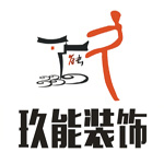 芜湖玖能装饰工程有限公司 - 芜湖装修公司