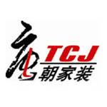 衡阳市唐朝广告装饰有限责任公司 - 衡阳装修公司